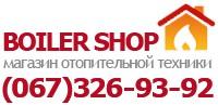 boilershop