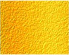 Отличительная особенность –  покраска «шагрень» желтая